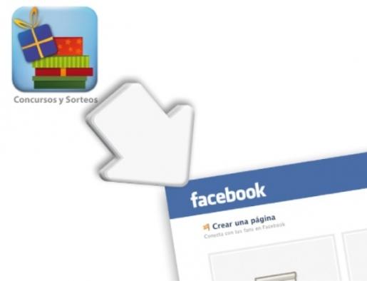 concursos-en-facebook-6c7f173b