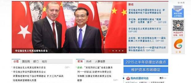 web_gobierno_chino