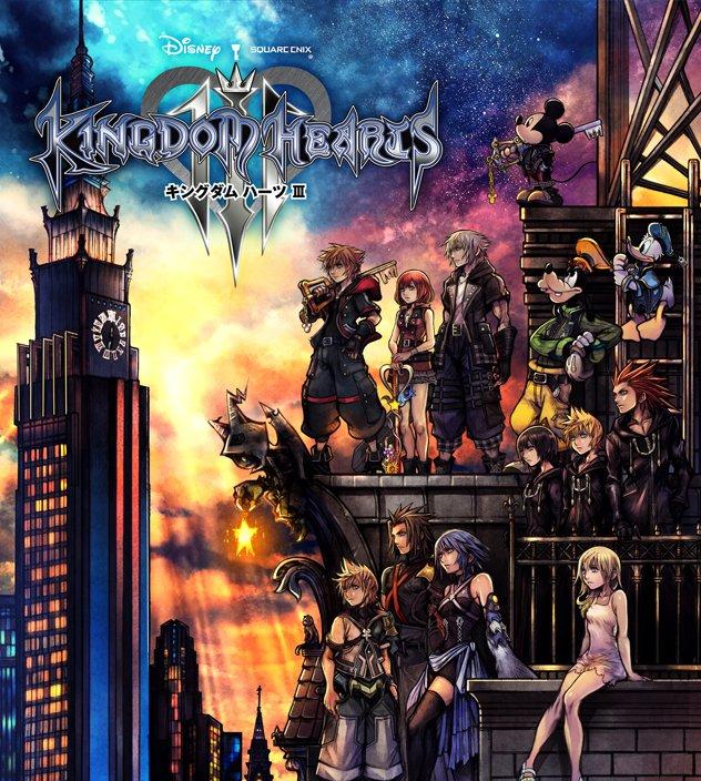 kingdom-hearts-3-caratula