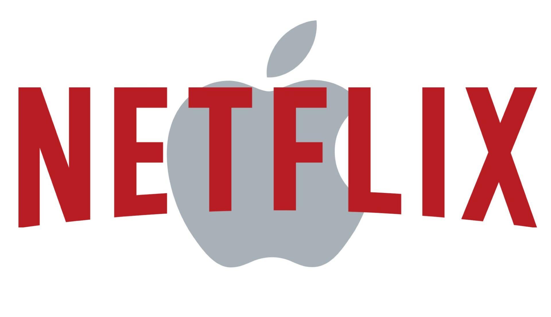 Nuevo Netflix 3